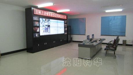 滶汉市公安局指挥中心